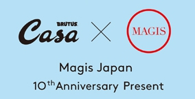 Magis Japan 10th Anniversary Present