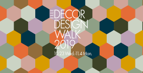 ELLE DECOR DESIGN WALK 2019